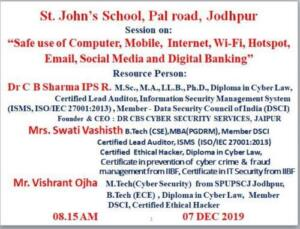 HCM Rajasthan State Institute of Public Administration Jaipur 6/12/2019 Internet, E-mail & Website; Hacking:Email, Social Media & Website; Safe use of Social Media & Digital Banking