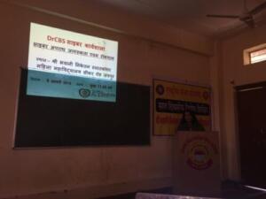 Tagore Public School Shastrinagar 25/01/2018 Emerging Cyber Threats and Their Solutions