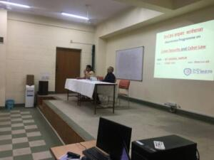 Birla Institute of Technology ,Jaipur 15/03/2018 Awareness, Prevention of Cyber Crime and Cyber Security