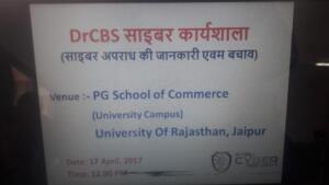 ABST Department, Rajasthan University, Jaipur 17/04/2017 Cyber Crime Awareness & Prevention