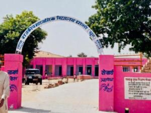 Govt. Sec. School , Dhatri, Ratangarh, Churu 11-10-2018 Cyber Security: Safe use of Computer and Mobile