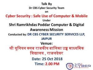 Shri Union Club Govt. Girls Senior Secondary School, Rajaldesar, Churu 25-10-2018 Cyber Security: Safe use of Computer and Mobile