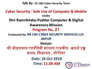 Shri Mohan Lal Ratni Devi Jaalan Govt. Adarsh Senior Secondary School, Gaurisar, Ratangarh, Churu 26-10-2018 Cyber Security: Safe use of Computer and Mobile