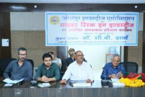 Jodhpur Industries Association, Jodhpur 17/07/2019 Managing Cyber Risk in Industries