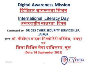 Govt. Prakash Sec. School Ratangarh 08/09/2019 Digital Awareness Mission on International Literacy Day in association with Rajasthan State Legal Services Authority